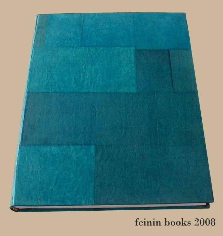 inlay-paper-13x10x15ins-20